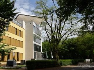 Das Fraunhofer inHaus-Zentrum in Duisburg